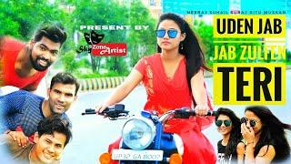 Ude Jab Jab Zulfen Teri   Cover by Vicky Singh   Mohd. Rafi & Asha Bhosle