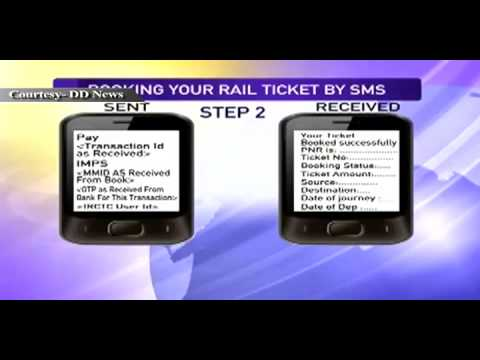 Railways Launch SMS Reservation Service