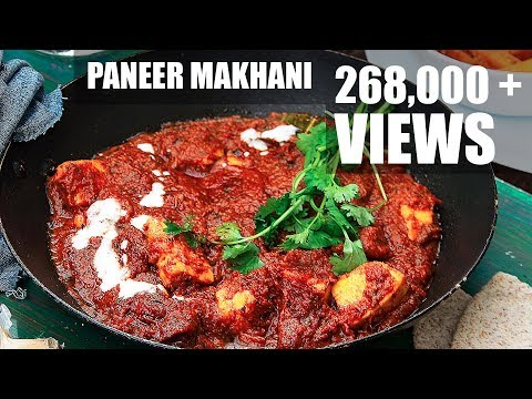 How To Make Restaurant Style Paneer Butter Masala | Paneer Makhani Recipe | Dhaba Style Recipe