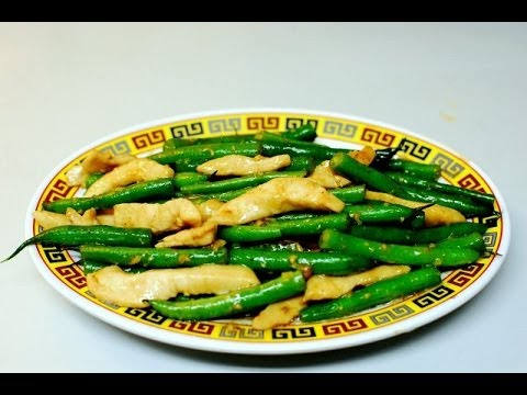 Garlic Chicken with Green Beans in Hoisin Sauce : Stir Fry.( authentic chinese cooking )