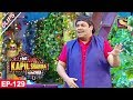 Baccha Yadavs Encounter With Acp Pradyuman The Kapil Sharma Show 20th August 2017