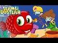Download Kırmızı Balık Bebek Şarkıları | Sevimli Dostlar MP3,3GP,MP4