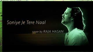 Soniye Je Tere Naal    Raja Hasan