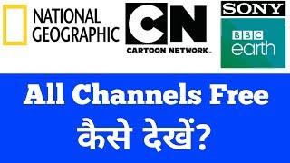 DD FREE DISH INDIA ALL FTA UPDATE CHANNEL LIST, 597+ TV