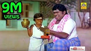 டேய் மகனே நெய் பொங்கல் சூப்பர்! நீயும் பொய் சாப்பிடு மகனே # கவுண்டமணி செந்தில் # Goundamani Senthil