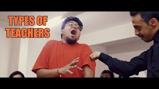 Types Of Teachers | Jordindian