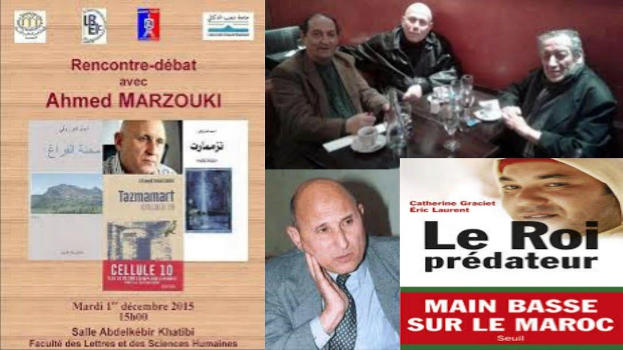 مدحت روني بوريكات يكشف حقائق خطيرة في المغرب/ المرزوقي تزمامارت /الملك المفترس بالفرنسية