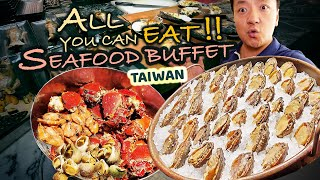 BEST STEAK & SEAFOOD BUFFET in Taipei! NO TIME LIMIT! MUST TRY All You Can Eat!