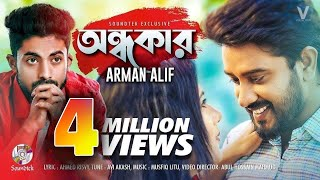 অন্ধকার (Ondhokar) By Arman Alif Full Mp3 Song Audio Download