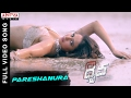 Pareshanura Full Video Song Dhruva Movie RamCharanTej Rakul Preet HipHopTamizha mp3