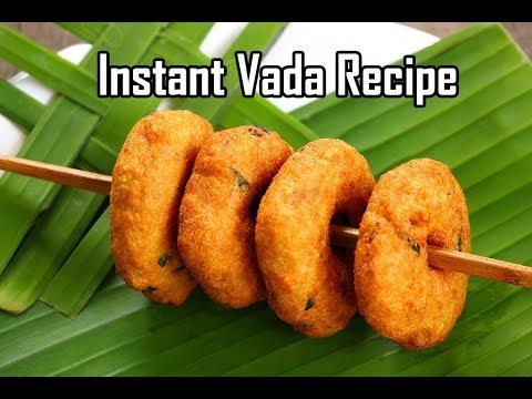 Instant Vada Recipe Minapa Garelu Urad dal or Black gram Medu Vada recipe