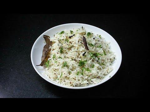 Pressure Cooker Jeera Rice Recipe - Quick & Simple Jeera Rice Recipe - How to cook Cumin Rice