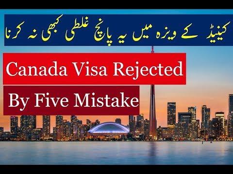 New Update   canada visitor visa rejected 2018