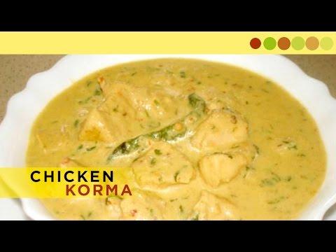 Chicken Korma/Kurma By Chef Atul Kochhar