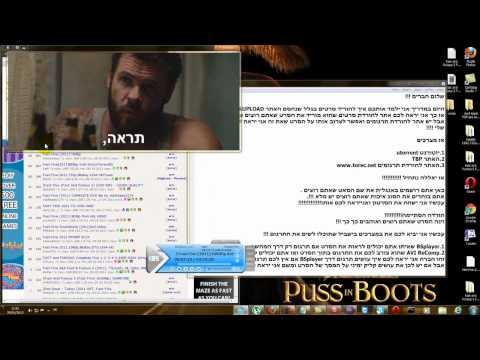 How to download a movie and put a translation איך להוריד סרט.wmv