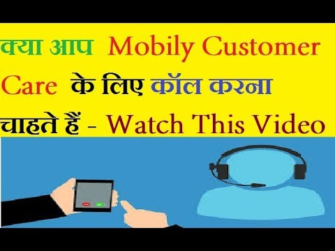 How To Call Mobily Customer Service In Hindi/Urdu
