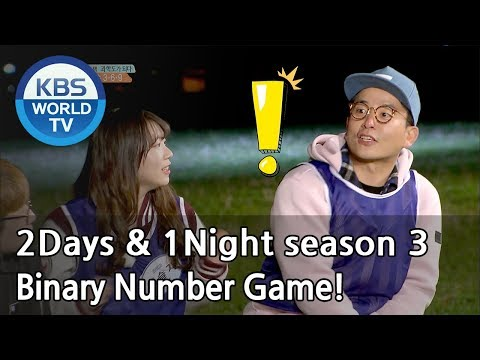 Dinner Game's Three-Friendship Game and teams stay the same! [2Days & 1Night Season 3/2018.05.27]
