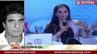 Sania Mirza touched on sensitive issues at Think With Me Summit