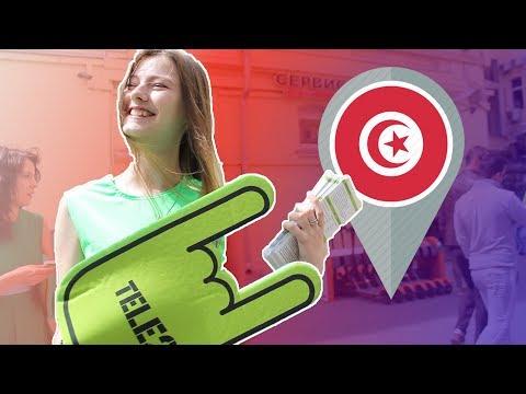شنوة قال العالم على تونس ؟ | WORLD CUP RUSSIA 2018