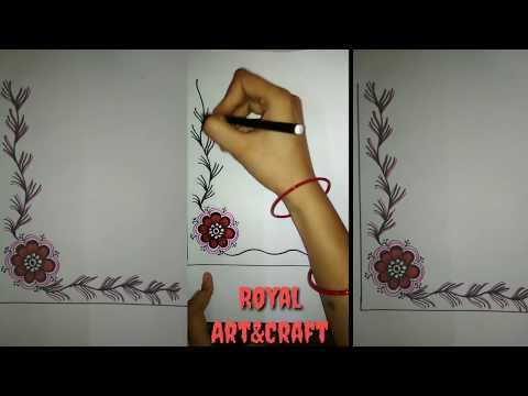 Corner Art Design    Corner Design For Project Work    File Border Design For Kid    Greeting Card