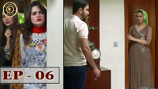 Sun yaara - Episode 06 - 6th February 2017 - ARY Digital Top Pakistani Dramas