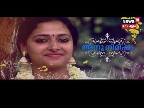 Xxx Mp4 വിഷു വിശേഷങ്ങളുമായി അനു സിതാര Vishu Day Special Chat Show With Anu Sithara 15th April 2018 3gp Sex