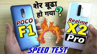 Realme X2 Pro Vs Poco F1 : Speed Test