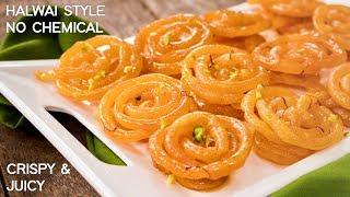 Instant Jalebi Recipe Halwai Style Without Rangkat Hydro Yeast - CookingShooking