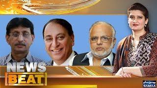Imran Khan Ke Liye Paishangoyi   News Beat   Paras Jahanzeb   SAMAA TV   03 August 2018