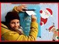 Download   Scrisoare Lui Moș Crăciun Ce Cadou Vrea Irochka MP3,3GP,MP4
