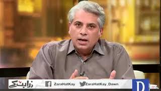 "Zara Hat Kay - September 25, 2017 ""Nawaz Sharif returns, Imran Khan early elections, Pak-Ind"""