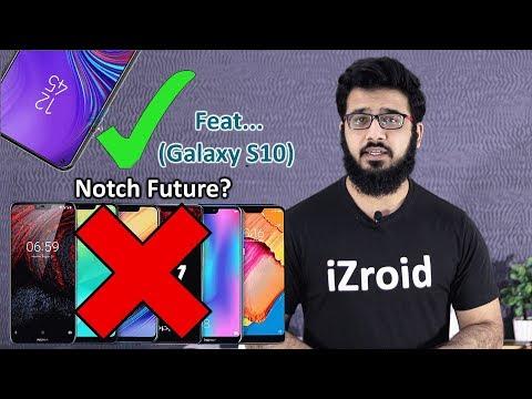 NOTCH KA FUTURE KHATM? Ft. Galaxy S10