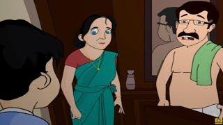 Tintu Mon Comedy | Tintu Mon & Family | Malayalam Comedy Animation Story