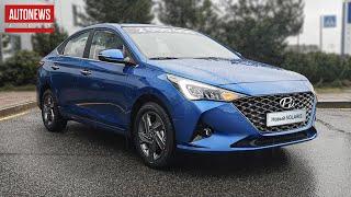 Обновлённый Hyundai Solaris (2020) для России: внешность официально раскрыта!