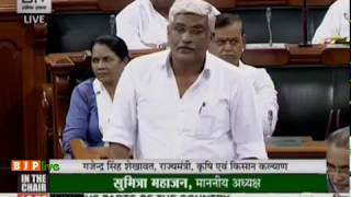 Shri Gajendra Singh Shekhawat On Recent Flood & Drought Situation In Various Part Of The Country