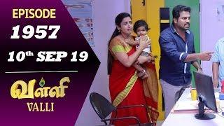 VALLI Serial   Episode 1957   10th Sep 2019   Vidhya   RajKumar   Ajai Kapoor   Saregama TVShows