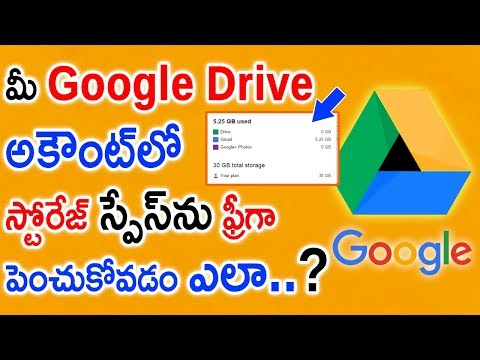 How To Free Up Google Drive Storage Space | Extra Space In Google Drive | Mobile Tips In Telugu