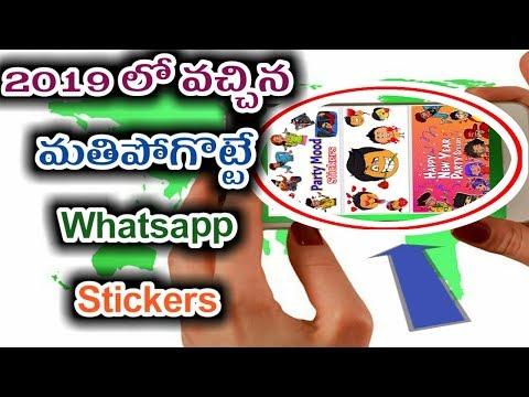 Latest whatsapp stickers app 2019 in telugu | kiran youtube world