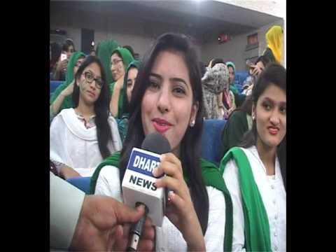 Xxx Mp4 Larkana Pakistan Day 23 March CMC PKG By Dharti Tv News 3gp Sex