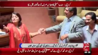 Peoples Party Kanjar party in sindh assembly