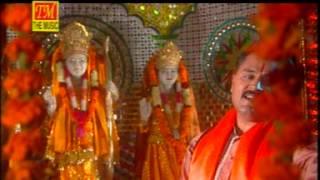 Ram Naam Jap Le | New Himachali Devotional Song | TM Music| Full Video 2014