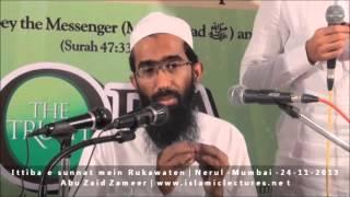 Kya Hanafi Shafai Maliki Hanbali Ahle Hadees Salafi kahe ya Muslim | Abu Zaid Zameer