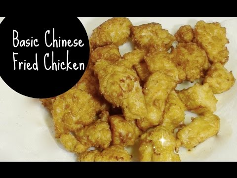 Basic Chinese Fried Chicken Recipe