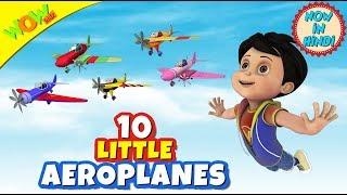 10 Little Aeroplanes | 3D Animated Kids Songs | Hindi Songs | Vir | WowKidz