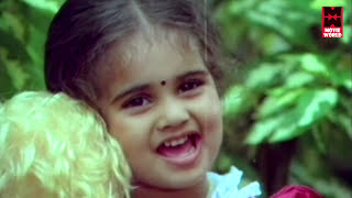 ഈ  കെളവിക്ക് വെരാൻ കണ്ട സമയമേ..!!   Malayalam Comedy   Super Hit Comedy Scenes   Best Comedy