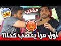 Enraged Prank on My Old Brother!! First Time I see him THIS ANGRY!