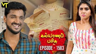 KalyanaParisu 2 - Tamil Serial | கல்யாணபரிசு | Episode 1583 | 18 May 2019 | Sun TV Serial