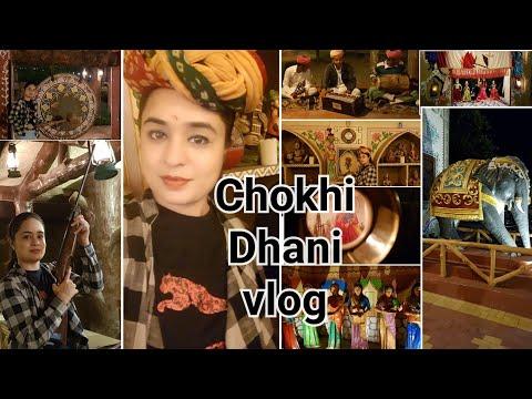 Chokhi Dhani vlog / Rajasthani culture / Rajasthani food / Dance Masti Fun vlog
