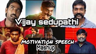 Motivation speech in vijay sethupathi Videos - votube net