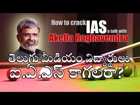 HOW TO CRACK IAS  IN 1st ATTEMPT || A TALK WITH AKELLA RAGHAVENDRA || CAREER GUIDANCE || PART 4